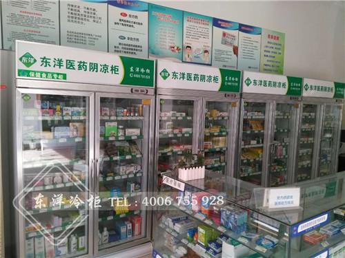 江苏复美大药房药品展示冷柜工程案例