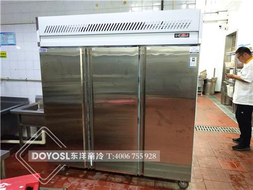 上海市商学院奉浦校区食堂厨房彩神Ⅴll下载-厨房冷藏柜案例