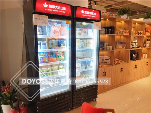 上海市闵行区加拿大贸易馆海鲜冷冻柜-进口食品冷藏柜案例