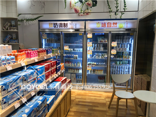 广州市天河区牛奶冷藏柜-酸奶冷藏展示柜案例