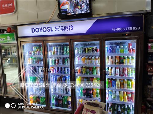 湖北省武汉市洪山区天猫枫林超市冷柜-饮料冷藏柜案例
