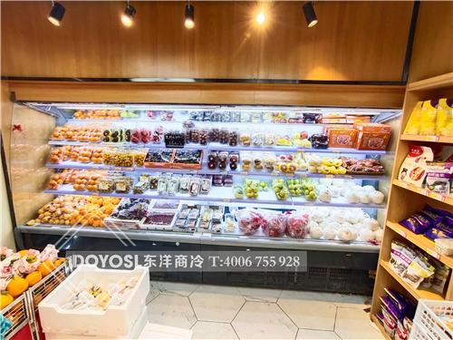 江苏省苏州市吴中区水果超市冷柜-风幕柜案例