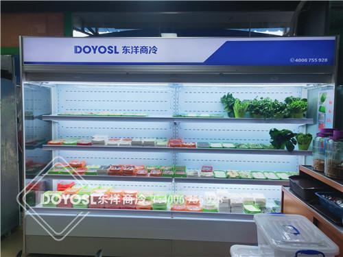 广州市番禺区滋味品粥蔬菜彩神Ⅴll下载-火锅食材冷藏柜案例