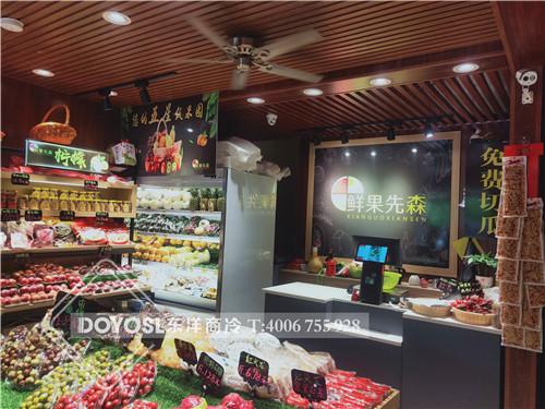 广州市黄埔区鲜果先森水果彩神Ⅴll下载-水果冷藏库案例